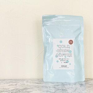 水出しコーヒー パック ダークブレンド 1袋(3包入り) スペシャルティコーヒー コーヒー豆 高級 深煎り アイスコーヒー コールドブリュー 自家焙煎 仙台