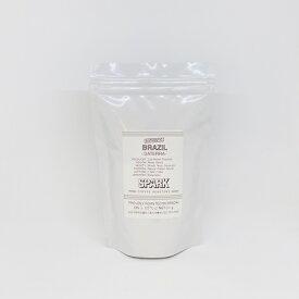 【200g】 BRAZIL DATERRA ブラジル ダテーラ農園 コーヒー豆 中煎り スペシャルティコーヒー  エスプレッソ 自家焙煎 仙台