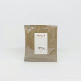 【10杯分】 DARK BLEND ダークブレンド コーヒーバッグ 10袋 ティーバッグ ドリップバッグ コーヒー豆 深煎り ダークロースト シングルオリジン スペシャルティコーヒー 自家焙煎 仙台