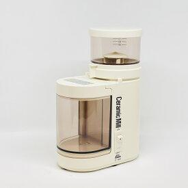 【コーヒー豆200gつき】 カリタ Kalita 電動コーヒーミル セラミックミル アイボリー C-90 【オススメ】コーヒー グラインダー ミル 自家焙煎 仙台