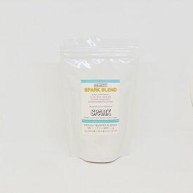 【200g】SPARK BLEND スパークブレンド コーヒー豆 浅煎り ライトロースト スペシャルティコーヒー 自家焙煎 仙台