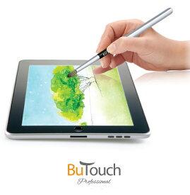 タッチペン【毛筆のタッチペン Bu Touch】バッテリー不要 全機種対応 他機種対応 iPhone iPad iPod galaxy xperia aquos ゲーム 持ち運び 電池不要 スマートフォン スライスペン