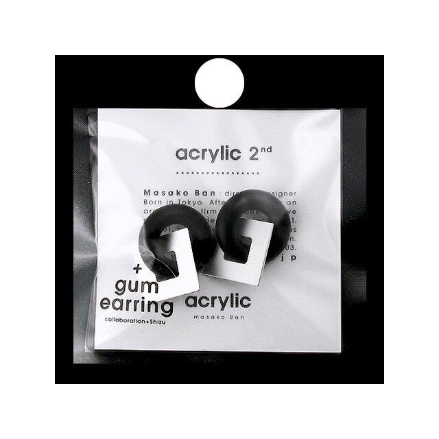 【メール便可】【ラッピング無料】acrylic アクリリック acrylic 2nd GUM EARRING+ACRYLIC parts (860)【GUM ブラック+スクエア小 アルミ イヤリングパーツ セット】 坂雅子 masako ban ノンホールピアス 大ぶり