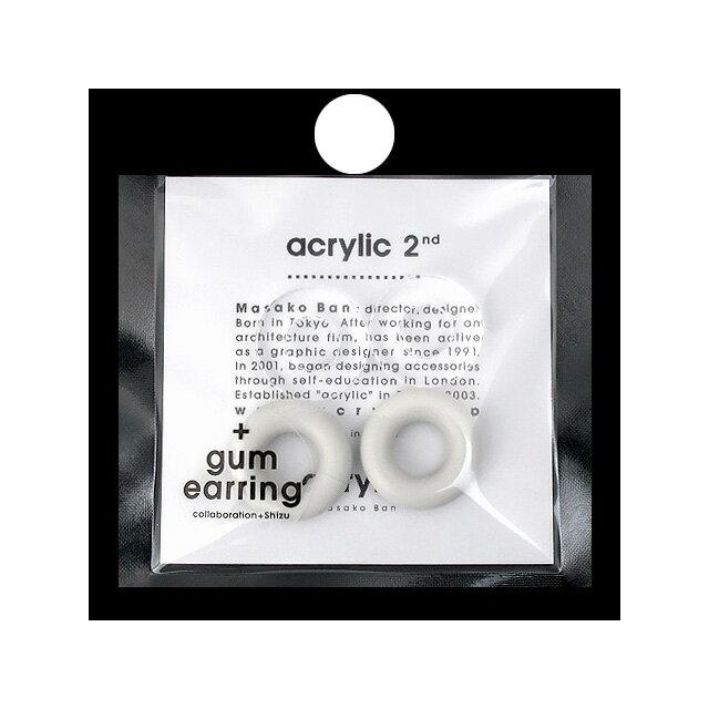 acrylic アクリリック acrylic 2nd GUM EARRING+ACRYLIC parts (918)【GUM ホワイト+サークル小 クリア イヤリングパーツ セット】 坂雅子 masako ban ノンホールピアス 大ぶり【メール便可】【ラッピング無料】