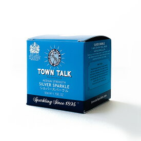 TOWN TALK タウントーク S-14 シルバースパークル・ミニ シルバークリーナー 50ml シルバークロス セット 磨き 洗浄液 液体クリーナー ジュエリーケア クリーニング お手入れ イギリス製