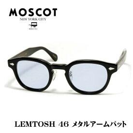MOSCOT モスコット LEMTOSH MP レムトッシュ メガネ サングラス サイズ 46 ブラック ブルーレンズ メタルアームパット