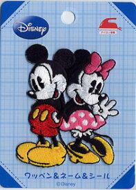 ◆全刺しゅうですので豪華でおススメです!Disney)【ミッキー&ミニー】ワッペン