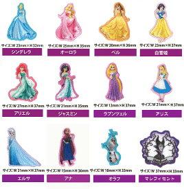 Disney プリンセス ミニワッペン【シール/アイロン接着】