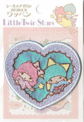 サンリオ キキララ(Little Twin Stars) ワッペン 【シール/アイロン接着】