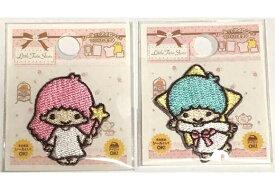 サンリオ キキララ(Little Twin Stars) ミニワッペン【シール/アイロン接着】