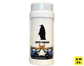 スパシャン メーカー直販 公式ストア ステイクール スパシャン限定ボトル「SUPER PENGUIN ホワイト」 ステンレスボトル ボトルクーラー アウトドア スポーツ 単品 スパコレ
