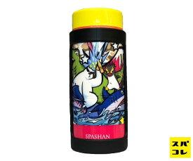 スパシャン メーカー直販 公式ストア ステイクール スパシャン限定ボトル「ユニバーサルモデル」 ステンレスボトル ボトルクーラー アウトドア スポーツ 単品 スパコレ