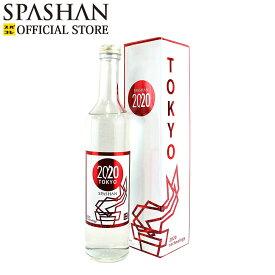 スパシャン2020 OFFICIAL SPASHAN2020 ガラス系コーティング剤 撥水 疎水 車 カー用品 洗車 プロ