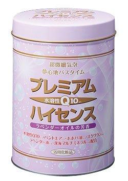 プレミアムハイセンス 水溶性Q10 ラベンダーオイルの芳香 2.0kg 高陽社
