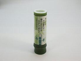 竹風呂50g×10 浴用化粧料 毎日の入浴に深みを