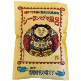 元祖シーランマグマ風呂 25g×10包