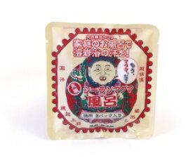 元祖シーランマグマ風呂 25g×2パック