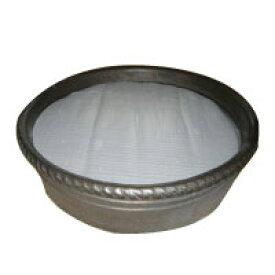 ほっとシート お湯の保温に 足湯にも最適 風呂 温泉 湯温 温度管理 業務用 浴槽用蓋 幅2.7m×長さ(1m以上10cm単位でカットできます)
