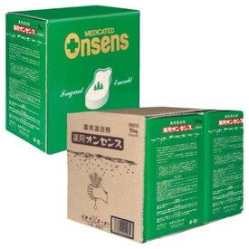 薬用オンセンス 15kg(7.5kg×2個) 薬用入浴剤 松葉エキス(松柏科植物の製油) 入浴剤 医薬部外品