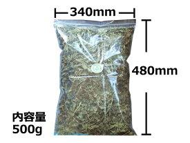 桑の葉 入浴用 足湯用 500g