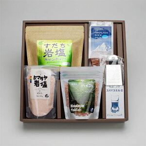 *☆*贈り物に*☆* ヒマラヤ岩塩ギフトセット【食用】◆縁起がよい=エン=塩◆ すだち岩塩キャンディー スパイスミル おろし金 豪華セット