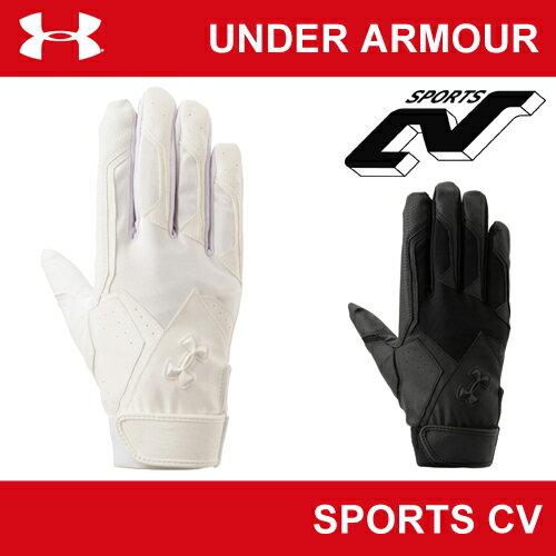   在庫限り販売終了   アンダーアーマー メンズ 野球 高校野球対応 バッティング手袋 バッテ UNDER ARMOUR UAクリーンアップVステルスバッティンググローブ〔EBB2225〕