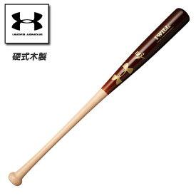 アンダーアーマー バット 野球 硬式 木製 85cm トップバランス BFJマーク 大学野球 UNDER ARMOUR ベースボール硬式木製バット 85cm〔1300682〕