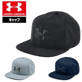 7de58a4245e6f ポイントアップ アンダーアーマー メンズ キャップ 帽子 平つば 調節可 ベースボールキャップ ヒートギア(