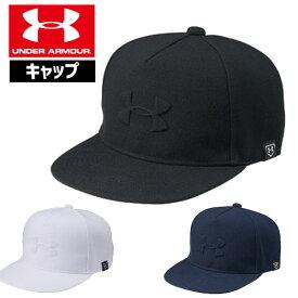 8c56c574e8fe1 アンダーアーマー メンズ 野球 キャップ 帽子平つば ベースボールキャップ UNDER ARMOUR ベースボールフラット