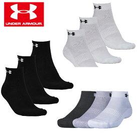 アンダーアーマー ソックス 靴下 3足組 メンズ ヒートギア(夏用)UNDER ARMOUR 3ピースパイルローカットソックス〔1295331〕