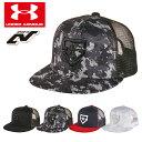 在庫処分セール アンダーアーマー メンズ キャップ 帽子 ベースボールキャップ UNDER ARMOUR パネルキャップIIフラットブリムキャップ…