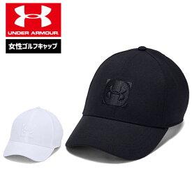 アンダーアーマー レディース 帽子 ゴルフキャップ 紫外線対策 1328546 UNDER ARMOUR ジョーダンスピース ツアーキャップ