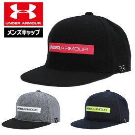 アンダーアーマー メンズ キャップ 帽子 平つば ベースボールキャップ ゴルフキャップ 1346892 UNDER ARMOUR ベースボールフラットブリムキャップ