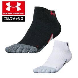 アンダーアーマー ゴルフ ソックス 5本指ソックス 靴下メンズ 1331181 UNDER ARMOUR 5フィンガーソックス