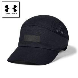 アンダーアーマー ランニングキャップ メンズ レディース 帽子 ユニセックス 接触冷感 1351275 UNDER ARMOUR アイソチルランニングダッシュキャップ