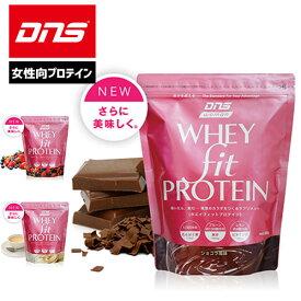 女性に最適なプロテイン DNSwomanホエイフィットプロテイン690g 鉄分、ビタミンC一回量で 一日分 女性の体つくりの味 ホエイプロテイン