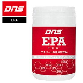 DNS サプリメント EPA オメガ3 必須脂肪酸 イーピーエー 60粒 30日分 一回分:EPA:400mg、DHA:171mg