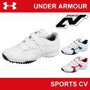 アンダーアーマー ジュニア 野球 トレシュー トレーニングシューズ UNDER ARMOUR UAスキルズターフ II JR〔1250258〕(…