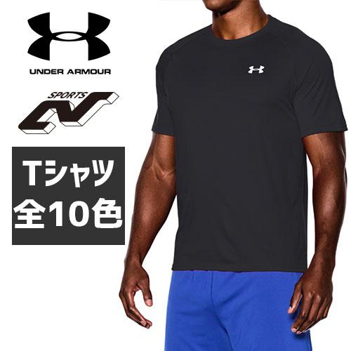 セール アンダーアーマー Tシャツ メンズ ヒートギア UNDER ARMOUR UAテックHG SS MTR3764