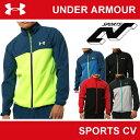| 在庫限り販売終了 | アンダーアーマー メンズ ジャケット ヒートギア(夏用) UNDER ARMOUR UAクロスジャケット〔MTR…