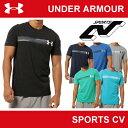 | 在庫限り販売終了 | アンダーアーマー メンズ Tシャツ ヒートギア(夏用) コットン UNDER ARMOUR(アンダーアーマー)UAチャージドコットンS...