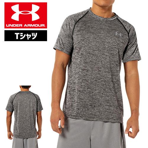   在庫限り販売終了   アンダーアーマー メンズ Tシャツ ヒートギア(夏用) サラリ素材「テック」 ワンポイントTシャツ 抗菌防臭 定番 UNDER ARMOUR UAテックHG SS〔MTR3764〕