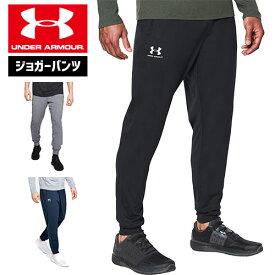 アンダーアーマー メンズ ジョガーパンツ パンツ ズボン 1290261 コールドギア(冬用) UNDER ARMOUR スポーツスタイルトリコット ジョガー
