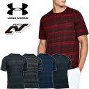 アンダーアーマー メンズ Tシャツ トップス ツイスト柄 ヒートギア(夏用) UNDER ARMOUR スレッドボーンブラックツイストTシャツ〔130…