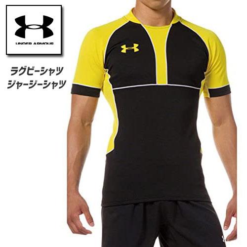アンダーアーマー メンズ Tシャツ プラクティスシャツ ラグビー ヒートギア(夏用) 大きいサイズ対応 UNDER ARMOUR UAラグビープラクティスジャージ〔MRG3760〕