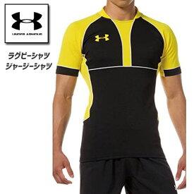 (返品・交換不可) アンダーアーマー メンズ Tシャツ プラクティスシャツ ラグビー ヒートギア(夏用) 大きいサイズ対応 UNDER ARMOUR UAラグビープラクティスジャージ〔MRG3760〕