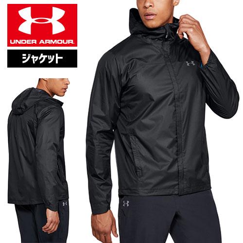 (おまけ付き) アンダーアーマー メンズ ジャケット 撥水 透湿 耐水 アウトドア パーカー 1309336 オールシーズンギア(春秋用) UNDER ARMOUR オーバールックジャケット