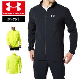 アンダーアーマー メンズ ジャケット フルジップ ランニング ジョギング リフレクター 1319678 UNDER ARMOUR ストレッチウーブンソリッドジャケット