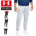 (おまけ付き) 在庫処分セール アンダーアーマー メンズ パンツ 長ズボン フリース ロングパンツ トレーニング 1320757 コールドギア(…