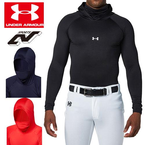 アンダーアーマー 防寒インナー アンダーシャツ フード付き 1342290 メンズ 野球 コールドギア(冬用) UNDER ARMOUR コールドギアアーマーフィッティドフーディー